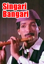 Watch Singari Bangari full movie Online - Eros Now