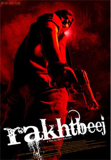 Watch Rakhtbeej full movie Online - Eros Now