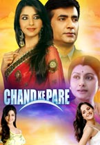 Watch Chand Ke Pare full movie Online - Eros Now