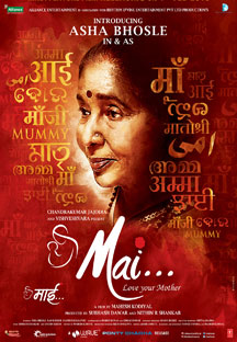 Watch Mai - Love Your Mother full movie Online - Eros Now