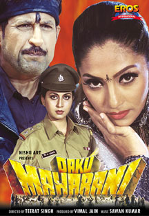 Watch Daku Maharani full movie Online - Eros Now
