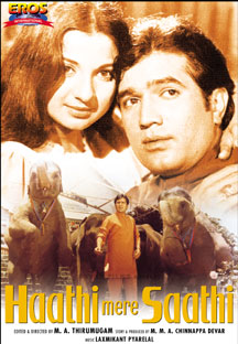 Watch Haathi Mere Saathi full movie Online - Eros Now