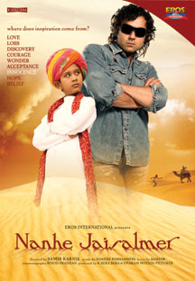 Watch Nanhe Jaisalmer full movie Online - Eros Now