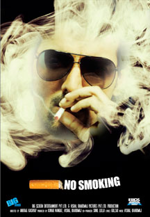 Watch No Smoking full movie Online - Eros Now