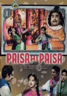Watch Paisa Hi Paisa full movie Online - Eros Now