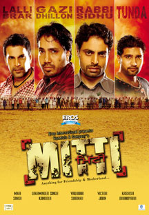 Watch Mitti full movie Online - Eros Now
