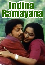 Watch Indina Ramayana full movie Online - Eros Now