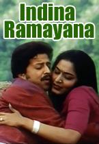 Watch Indina Ramayana full movie Online - Eros Now