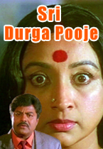 Watch Sri Durga Pooje full movie Online - Eros Now