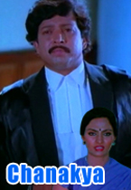 Watch Chanakya full movie Online - Eros Now