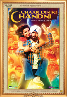 Watch Chaar Din Ki Chandni full movie Online - Eros Now