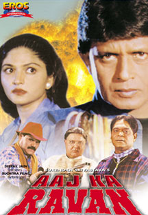 Watch Aaj Ka Ravan full movie Online - Eros Now