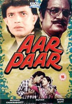 Watch Aar Paar full movie Online - Eros Now