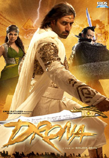 Watch Drona full movie Online - Eros Now