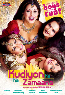 Watch Kudiyon Ka Hai Zamaana full movie Online - Eros Now