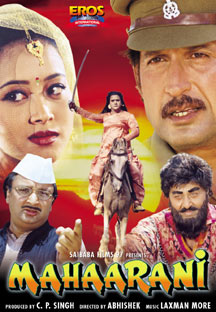 Watch Mahaarani full movie Online - Eros Now