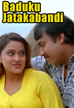 Watch Baduku Jatakabandi full movie Online - Eros Now
