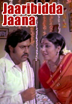 Watch Jaaribidda Jaana full movie Online - Eros Now