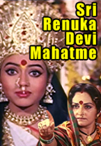 Watch Sri Renuka Devi Mahatme full movie Online - Eros Now