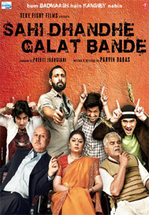 Watch Sahi Dhandhe Galat Bande full movie Online - Eros Now