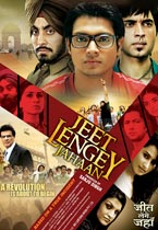 Watch Jeet Lengey Jahaan full movie Online - Eros Now