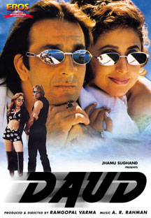 Watch Daud full movie Online - Eros Now
