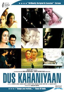 Watch Dus Kahaniyaan full movie Online - Eros Now