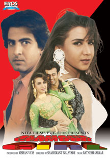 Watch Glamour Girl full movie Online - Eros Now