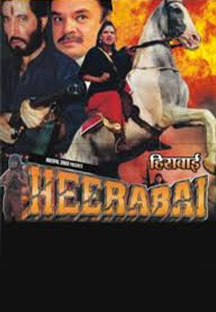 Watch Heerabai full movie Online - Eros Now