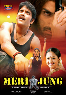 Watch Meri Jung - One Man Army full movie Online - Eros Now