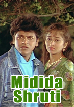 Watch Midida Shruti full movie Online - Eros Now