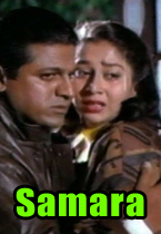 Watch Samara full movie Online - Eros Now