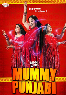 Watch Mummy Punjabi full movie Online - Eros Now