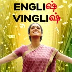 English Vinglish -Tamil