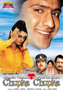 Watch Humein Tumse Pyar Ho Gaya Chupke Chupke full movie Online - Eros Now