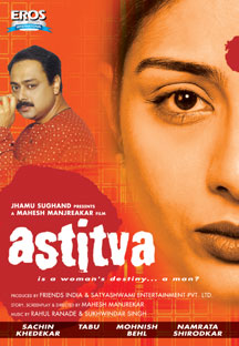 Watch Astitva full movie Online - Eros Now