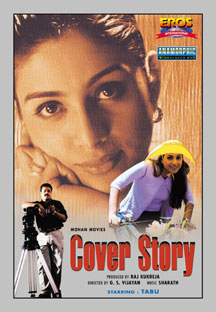 Watch Cover Story full movie Online - Eros Now