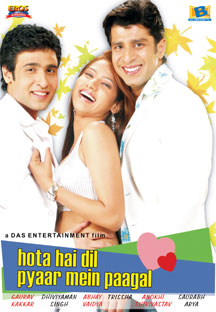 Watch Hota Hai Dil Pyaar Mein Paagal full movie Online - Eros Now