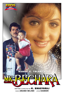 Watch Mr. Bechara full movie Online - Eros Now