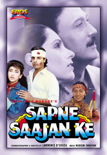 Watch Sapne Saajan Ke full movie Online - Eros Now