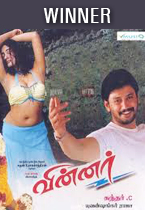 Watch Winner full movie Online - Eros Now