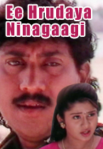 Watch Ee Hrudaya Ninagaagi full movie Online - Eros Now