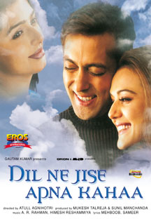 Watch Dil Ne Jise Apna Kahaa full movie Online - Eros Now