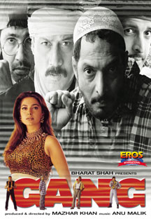 Watch Gang full movie Online - Eros Now