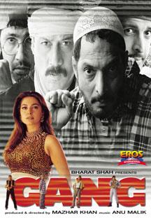 Watch Gang full movie Online - Eros Now