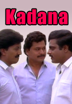 Watch Kadana full movie Online - Eros Now