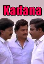 Watch Kadana full movie Online - Eros Now