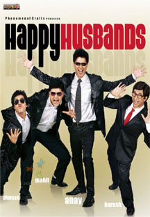 Watch Happy Husbands full movie Online - Eros Now