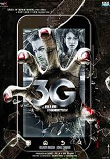 Watch 3G full movie Online - Eros Now