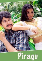 Watch Piragu full movie Online - Eros Now